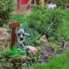 Садовая фигура Жил был пес купить украина